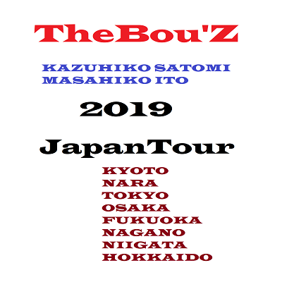 TheBou'Zオフィシャルグッズ