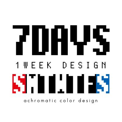 7 DAYS / 1週間の曜日デザイン