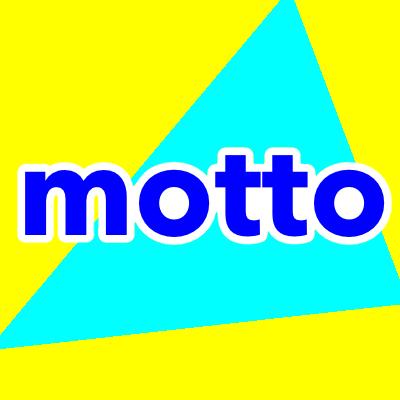 mottoシリーズ