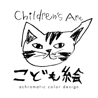 Children's Art / こども絵