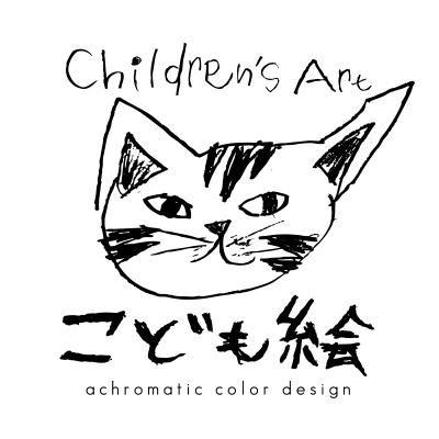 Children's Art / こども絵