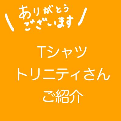 特集・厳選おすすめ掲載