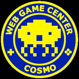 ウェブゲームセンターコスモ
