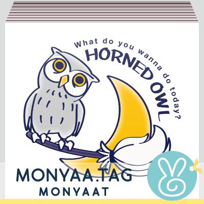 CT72 夜の誘惑 HORNED OWL