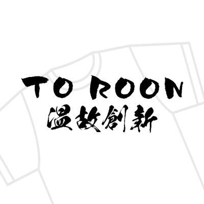 TO ROON (Tシャツ工房)