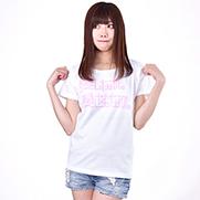 愛したいの。愛されたいの。 5.6オンスTシャツ (Printstar)
