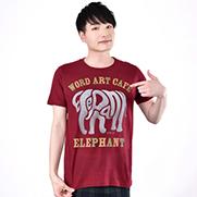 Elephant(real)(¥3,044)