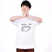 餃子(¥2,547)