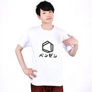 ベンゼン(¥1,874)