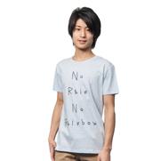 No Rain, No Rainbow(¥2,603)
