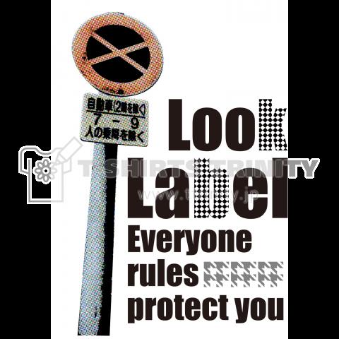 ルールはルール