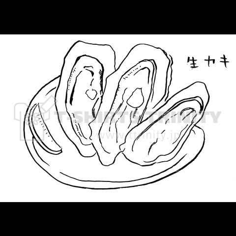 前面(デザイン)