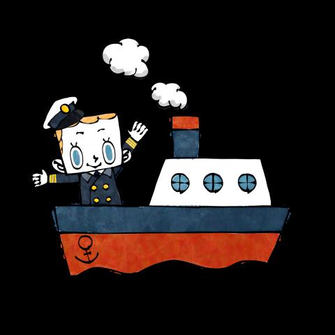 I'm Captain!