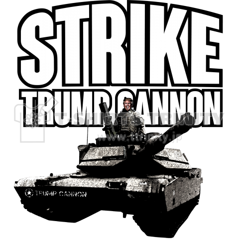 トランプ砲 Strike cool design 1