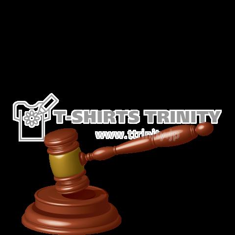 オークション・裁判の木槌 テンプレート