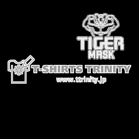 タイガーマスク 白バージョン ロゴ胸ワンポイント