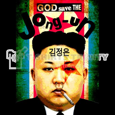 GOD SAVE THE Jong-un