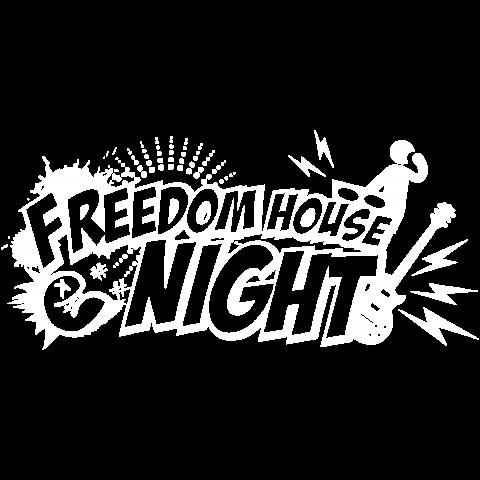 FREEDOM HOUSE NIGHT-logo(White)