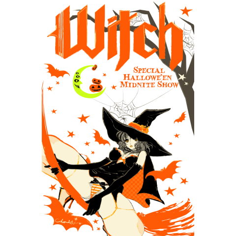 MIDNITE WITCH ハロウィン 魔女のエニシダ