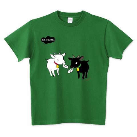 白ヤギ 黒ヤギ 仲良し ペア 5.6オンスTシャツ (Printstar)