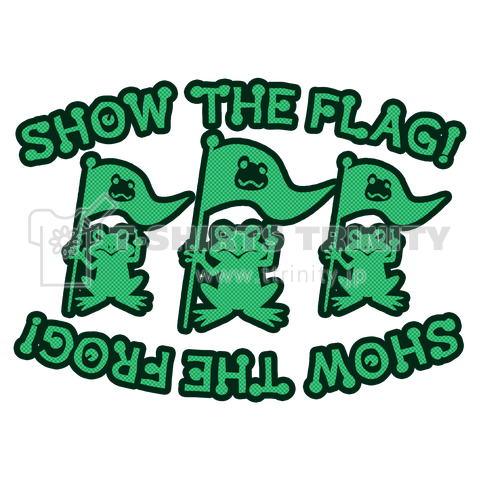 SHOW THE FROG!