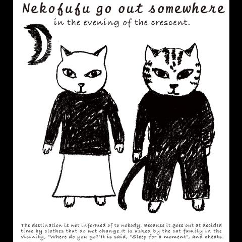 猫夫婦Tシャツ