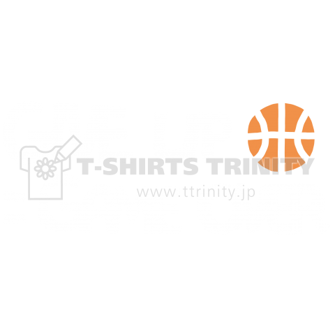 GIVE UP = GAME OVER