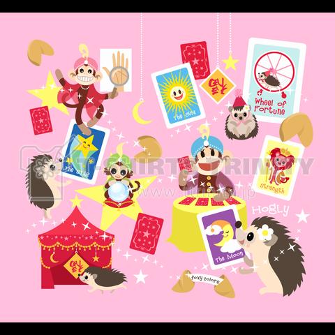 ハリネズミ占い pink☆ Hogly the hedgehog : Happy Future