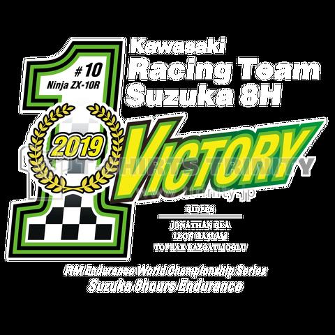 Kawasaki2019年8耐優勝おめでとう2