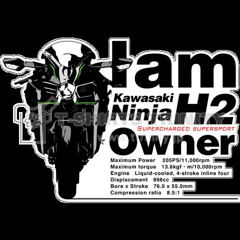 I am Kawasaki Ninja H2 Owner