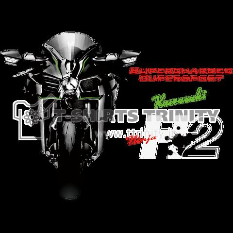 SUPERCHARGED SUPERSPORTS Kawasaki Ninja H2