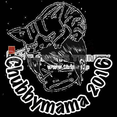 No.9-chabymama2016