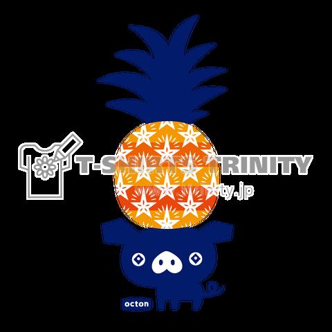 octon pineapple