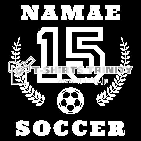 スポーツ番号Tシャツ