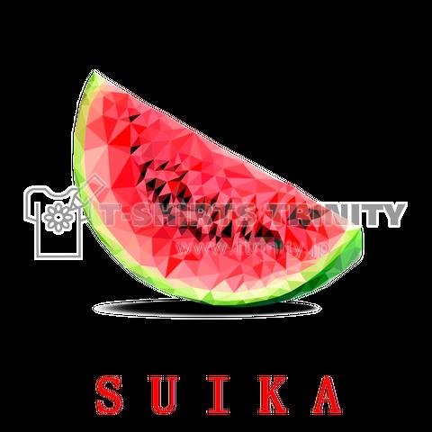 デジタルな SUIKA