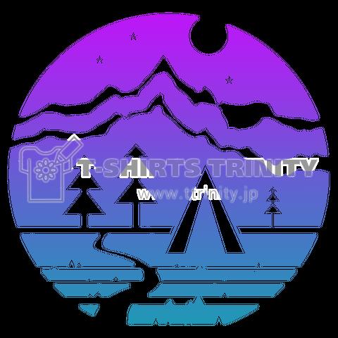 星空の下でキャンプ - V4