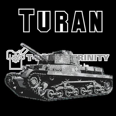 『トゥラーン ミリタリー 戦車 兵器』Tシャツ