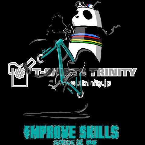 ウィリーパンダ IMPROVE skills
