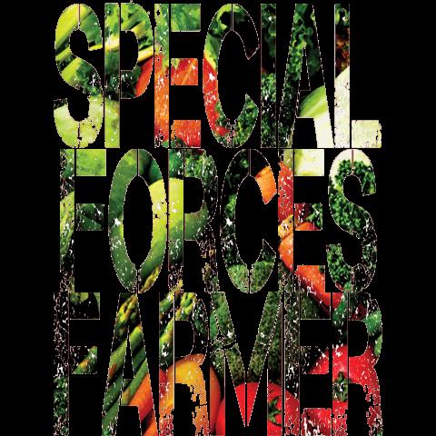 SFF野菜