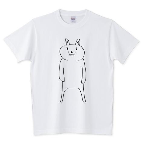 やたら二足歩行を楽しむウサギ 5.6オンスTシャツ (Printstar)