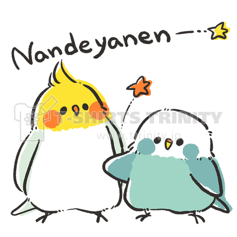 Nandeyanen---