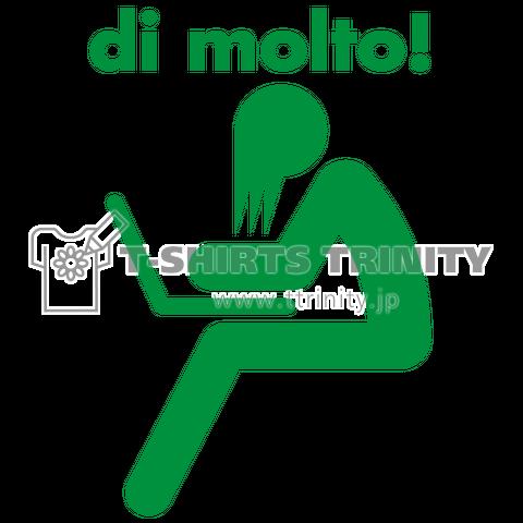 デ・モールト