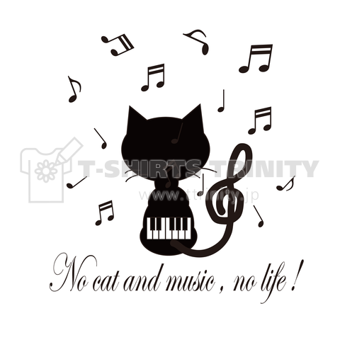No cat and music , no life !