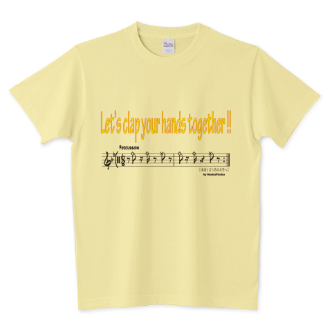 Let's clap your hands togeter!! 5.6オンスTシャツ (Printstar)