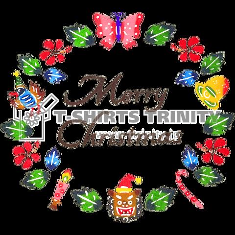 プリント紅型柄 Merry Christmas