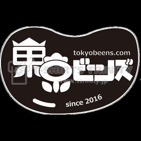 豆サムライ 「了解」 tokyobeens.com