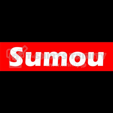 Sumou(相撲)赤字に白のシンプルロゴ Tシャツデザイン【Zipangu49er】相撲ファン、力士に!