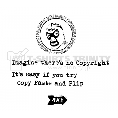 Imagine there's no Copyright