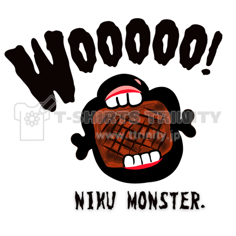 NIKU MONSTER.