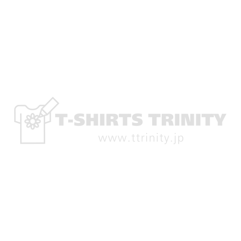 NO RAIN NO RAINBOW WHITE